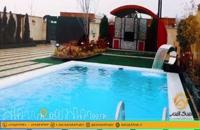 فروش 525 متر باغ ویلا لوکس و نقلی در تهراندشت کرج