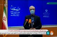 وزیر بهداشت: ویروس کرونا انگلیسی به ایران رسید