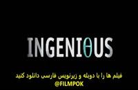 فیلم رتبه رییس ۲۰۲۰ با دوبله فارسی