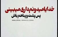 فتو کلیپ : عوامل عزت (بیانات امام جمعه شهرستان بابلسر)
