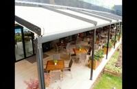 سقف برقی رستوران بام- سایبان اتوماتیک کافه رستوران