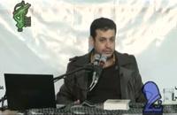 سخنرانی استاد رائفی پور - امواج خاکستری - قائمشهر - 13 بهمن 92