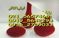 ایلیاکالر عرضه کننده انواع دستگاه مخمل پاش09362709033