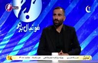 دلایل عدم انتقال مهدی کیانی به استقلال