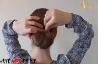 کلیپ آموزش شینیون ساده مو در خانه مدل صدفی