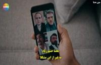 سریال Cukur (گودال) قسمت ۹۳ با زیرنویس چسبیده فارسی کیفیت HD