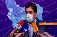 وعده تولید ۵۰ میلیون دُز واکسن «کوو ایران برکت» تا شهریور