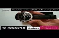 ساعت مچی دوربین فوق مخفی دار 09924397145