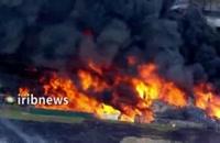 ویدیویی از آتش سوزی در تگزاس آمریکا