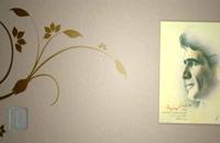 محمدرضا شجریان - راز مانایی یک اسطوره