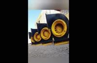 مشاوره و فروش انواع فن سانتریفیوژ در اردبیل 09121865671