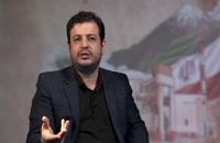 سخنرانی استاد رائفی پور - تحولات سیاسی بعد از شهادت شهید فخری زاده - تهران - 1399/09/09