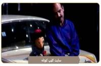 ویدیو غمگین کوتاه ایرانی