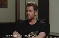 قسمت 20 سریال گیسو (کامل)(قانونی)  دانلود رایگان سریال گیسو قسمت بیستم-قسمت 20-(online)(HD)