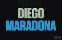 تریلر مستند دیگو مارادونا Diego Maradona 2019
