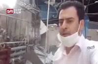 حادثه در کارگاه پر کردن کپسول اکسیژن در باقر شهر