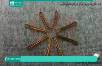 آموزش ساخت گوشواره طرح عنکبوت با نگین
