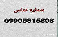 تولیدی انواع کیف مدارس دبستانی09905815808 کیف تهران بگ