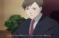 انیمه +Blood قسمت 32 با زیرنویس فارسی