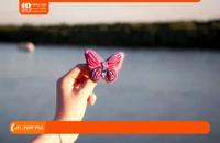 آموزش جواهردوزی - گل سینه طرح پروانه