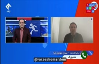 صحبتهای مهدی مهدوی کیا در مورد آرات حسینی