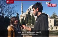 آموزش مکالمه زبان ترکی - زندگی دانشجویی