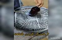 کروم حرارتی /فانتا کروم حرارتی  09399815524