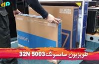 تلویزیون سامسونگ 32N5003