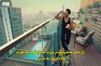 سریال Bay Yanlis (آقای اشتباه) قسمت ۲ با زیرنویس چسبیده فارسی کیفیت HD