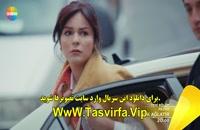 دانلود قسمت 15 سریال ترکی Ask Aglatir عشق و اشک با زیرنویس فارسی