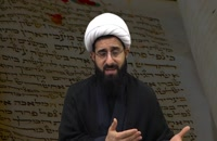 ¿Cómo los cristianos y judíos manipularon la biblia para quitar el Nombre de Imam Husáin de ella?