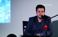 سخنرانی استاد رائفی پور - دشمن شناسی - جلسه 1 - تهران - سازمان رسانه ای اوج - 15 بهمن 93