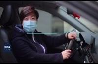نحوه ضدعفونی کردن خودرو