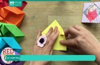 ساخت اوریگامی آلبوم عکس جالب و شیک