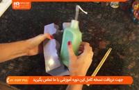 آموزش شمع سازی - ساخت شمع های بطری شکل