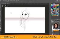 آموزش تناسب طلایی طراحی چهره