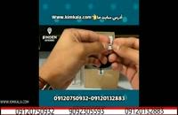 ردیاب آهنربایی اصل | 09120750932 | ردیاب بی سیم برای ماشین | ردیاب مخفی کامیون | دزدگیر ماهواره ای خودرو