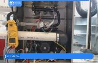 آموزش تعمیر کولر گازی - روش تشخیص موتور ایندوسر خراب