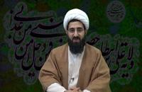Clase 00, La introducción, Imam Ali a.s. en el sagrado Corán , #SheijQomi #Sheij_Qomi