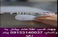 فروش دستگاه اتوماتیک کش زن ماسک.mp4