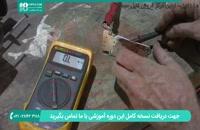 آموزش تعمیر کولر آبی|تعمیر کولر آبی|تعمیر کولر گازی(تعویض پمپ آب کولر)