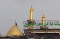 ¿Quién es Abbas hermano del Imam Hussein? Sheij Qomi