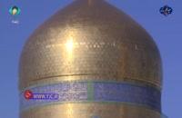 حال و هوای حرم امام رضا در روز عید فطر