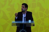 سخنرانی استاد رائفی پور - عید بیعت 99 - مشهد - 1399/08/05
