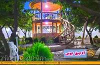 فروش باغ ویلا لوکس 620 متری در لم آباد ملارد