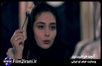 دانلود قسمت 23 سریال آقازاده | دانلود اقازاده قسمت 23 بیست و سوم