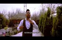 دانلود آهنگ جدید حسین طارمی به نام سن اولسان