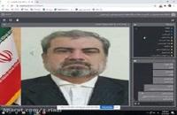 سخنرانی نقش انتقاد در حاکمیت اسلامی در اصلاح مشکلات جامعه از دکتر جلال خدایاری
