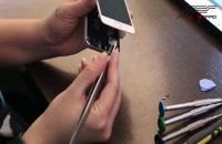 آموزش باز و بست کردن گوشی آیفون اپل ( آموزشگاه کاردانش)
