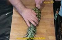 ۴ روش برش و سرو آناناس